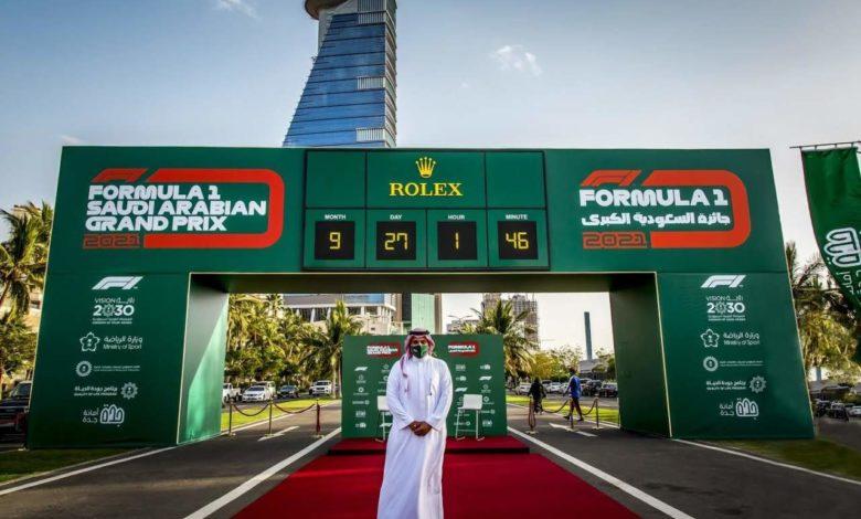 F1 in Saudia Arabia